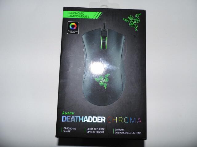 razer-deathadder-chroma-review-(2)