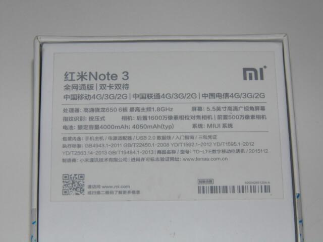 xiaomi-redmi-note-3-pro-review-2