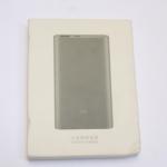 Xiaomi Mi Pro 10000mAh Powerbank