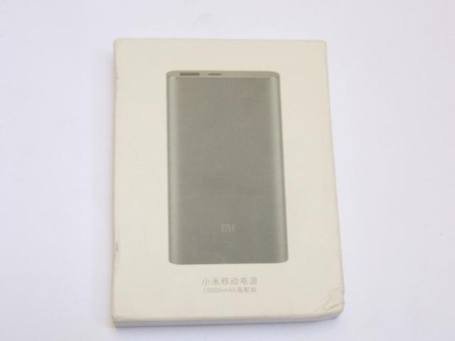 Review: Xiaomi Mi Pro 10000mAh Powerbank 41